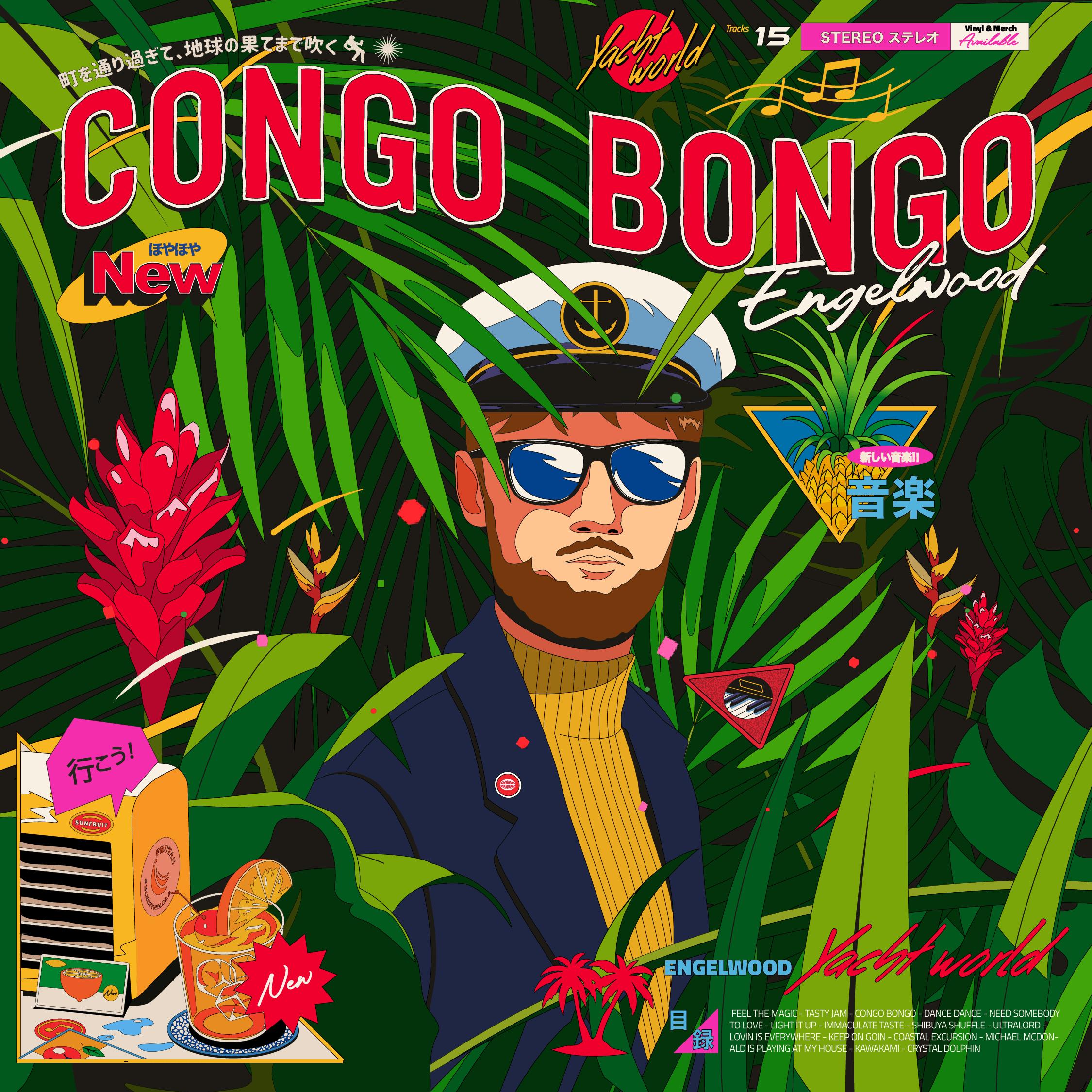 CONGOBONGO_STILL